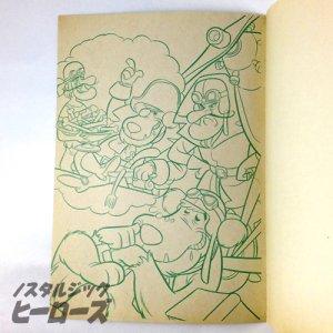 画像4: ショウワノート/スカイキッドブラック魔王