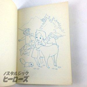 画像3: コクヨ/アルプスの少女ハイジ ノート