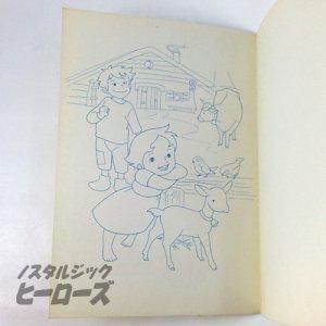 画像4: コクヨ/アルプスの少女ハイジ ノート