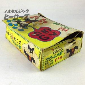 画像3: のらくろスクールメモ&ダース箱セット