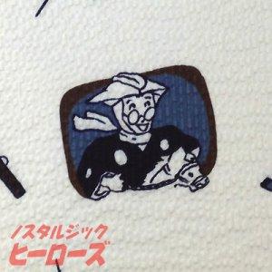 画像2: 大村崑・とんま天狗 浴衣生地(半端生地)