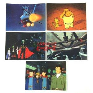 画像1: 宇宙戦艦ヤマト ポストカードセット