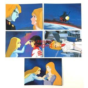画像1: 宇宙戦艦ヤマト「ヤマトよ永遠に」 ポストカードセット