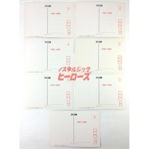 画像2: ルパン三世 ポストカードセット