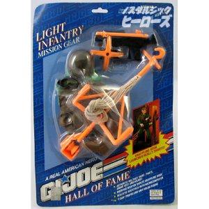 画像1: ハスブロ/G.I.ジョー Hall Of Fameシリーズ「Light Infantry Mission Gear」