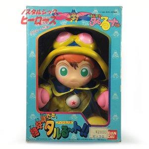 画像1: バンダイ/「絶好調だぜ、タルるート!!」アイドル人形