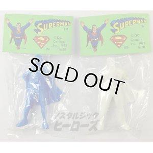 画像1: スーパーマン 消しゴム人形2個セット