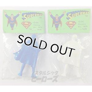 画像4: スーパーマン 消しゴム人形2個セット