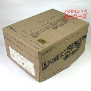 画像2: 浪曼堂/東映動画スーパーロボットコレクション「マジンガーZ」