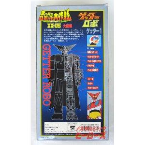 画像2: バンダイ/スーパーロボット大作戦シリーズ「XX-05 ゲッターロボ・ゲッター1」