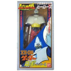 画像1: バンダイ/スーパーロボット大作戦シリーズ「XX-06 ゲッターロボ・ゲッター2」