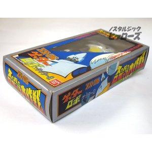 画像3: バンダイ/スーパーロボット大作戦シリーズ「XX-06 ゲッターロボ・ゲッター2」
