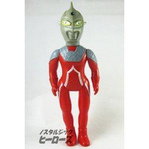 画像1: ブルマァク/特大サイズ ウルトラセブン ソフビ人形