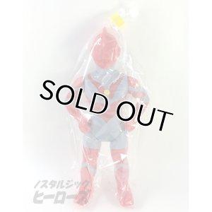 画像1: M1号/福袋版 ウルトラマン ソフビ人形