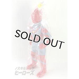 画像2: M1号/福袋版 ウルトラマン ソフビ人形