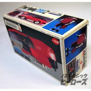 画像3: ポピー/マシンロボDX「フェアレディ280Z Tバールーフ」赤