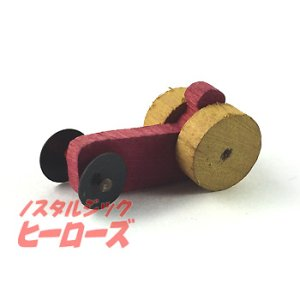 画像1: グリコのおまけ/トラクター(昭和28年-34年頃)