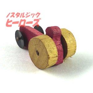 画像2: グリコのおまけ/トラクター(昭和28年-34年頃)