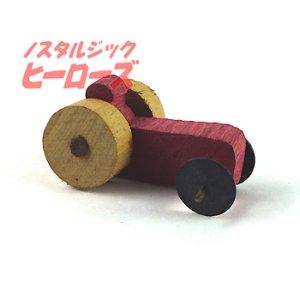 画像3: グリコのおまけ/トラクター(昭和28年-34年頃)