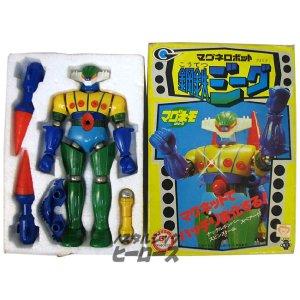 画像1: タカラ/マグネモシリーズ「マグネロボット鋼鉄ジーグ」