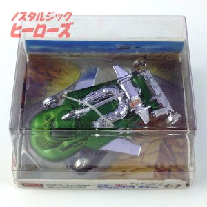 画像5: 永大/グリップキャラクター ジョー90「マックスカー」