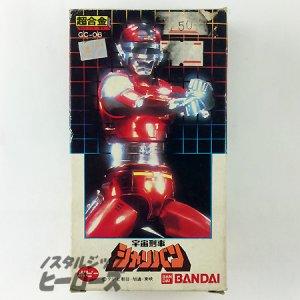 画像1: バンダイ/超合金「宇宙刑事シャリバン」