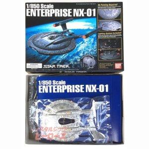 画像4: バンダイ/スタートレック U.S.S エンタープライズ NX-01 プラモデル