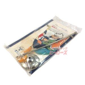 画像3: 森永製菓/懸賞品 宇宙少年ソランペナント「ドクターナット」未開封品