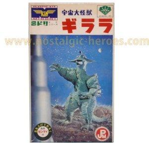 画像1: ミドリ商会/ミドリS.Fシリーズ「宇宙怪獣ギララ」プラモデル