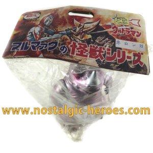 画像3: ブルマァク/スタンダードサイズ「ネロンガ」袋入り