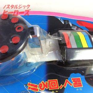 画像2: ポピー/仮面ライダースーパー1 変身ベルト