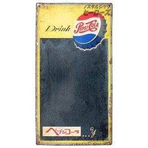 画像1: ペプシコーラ 店頭用ブリキ看板(メッセージボード)