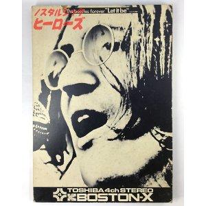 画像1: 東芝4chステレオ「BOSTON-X」宣伝用パネル ジョン・レノン