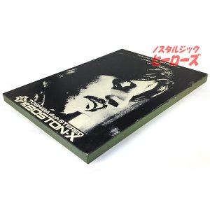 画像2: 東芝4chステレオ「BOSTON-X」宣伝用パネル リンゴ・スター