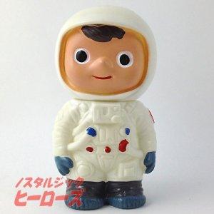 画像1: 富士銀行/ボクちゃん貯金箱 宇宙服