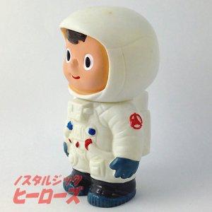 画像2: 富士銀行/ボクちゃん貯金箱 宇宙服