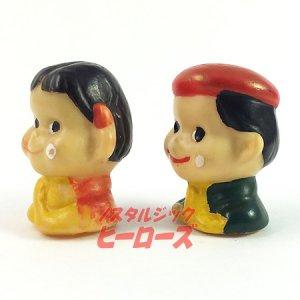 画像2: 不二家/ペコちゃん&ポコちゃん指人形セット