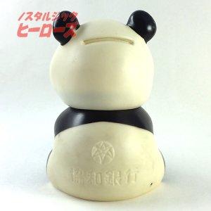画像4: 協和銀行/パンダ貯金箱