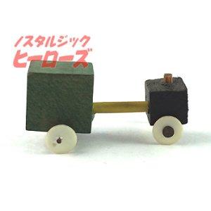 画像4: グリコのおまけ トラック(昭和28年-32年頃)