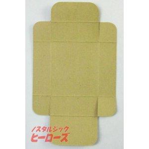 画像2: 森永ミルクキャラメルの中箱 エンゼルカード(あそびシリーズ5 すべり台)