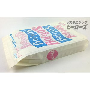 画像4: ロッテチョコレート ソフトジョイ・オーメルク 紙袋