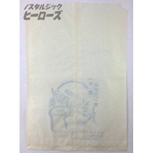 画像2: トミヤのパン 紙袋