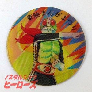 画像1: 「東映まんがまつり・へんしん大会」仮面ライダーシール