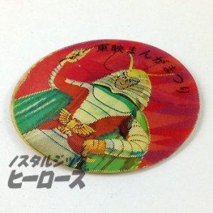 画像2: 「東映まんがまつり・へんしん大会」仮面ライダーシール