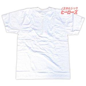 画像2: NTT/鉄腕アトム Tシャツ