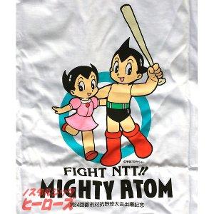画像3: NTT/鉄腕アトム Tシャツ