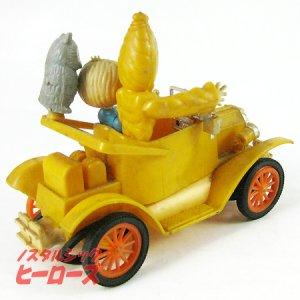 画像2: 旧イマイ/ゲゲゲの鬼太郎 妖怪自動車・初版 組立済みプラモデル