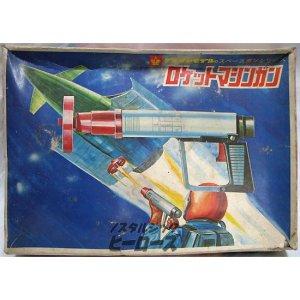 画像1: クラウン/「ロケットマシンガン」プラモデル