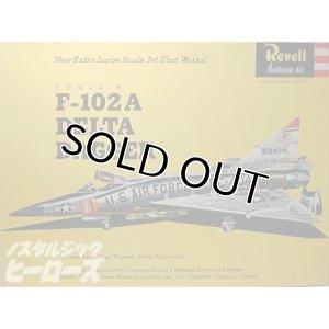 画像1: Revell/「F-102Aデルタダガー」プラモデル
