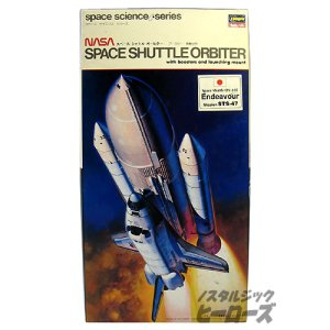 画像1: ハセガワ/「スペースシャトル・オービター」1/200スケールプラモデル
